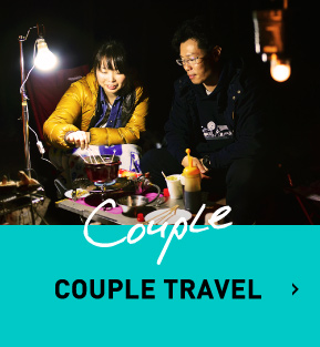 夫婦旅 COUPLE TRAVEL