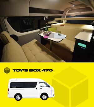 TOY'S BOX 470:写真