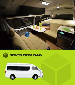 TOY'S BOX 540:写真