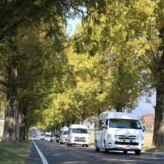 第18回 トイフェス2015 in  滋賀県 マキノ高原