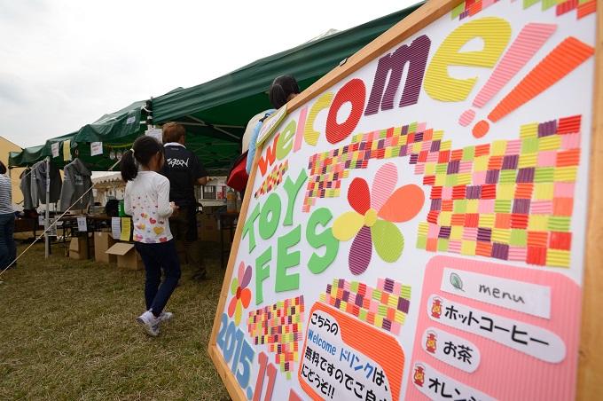 15Makino_088.jpg